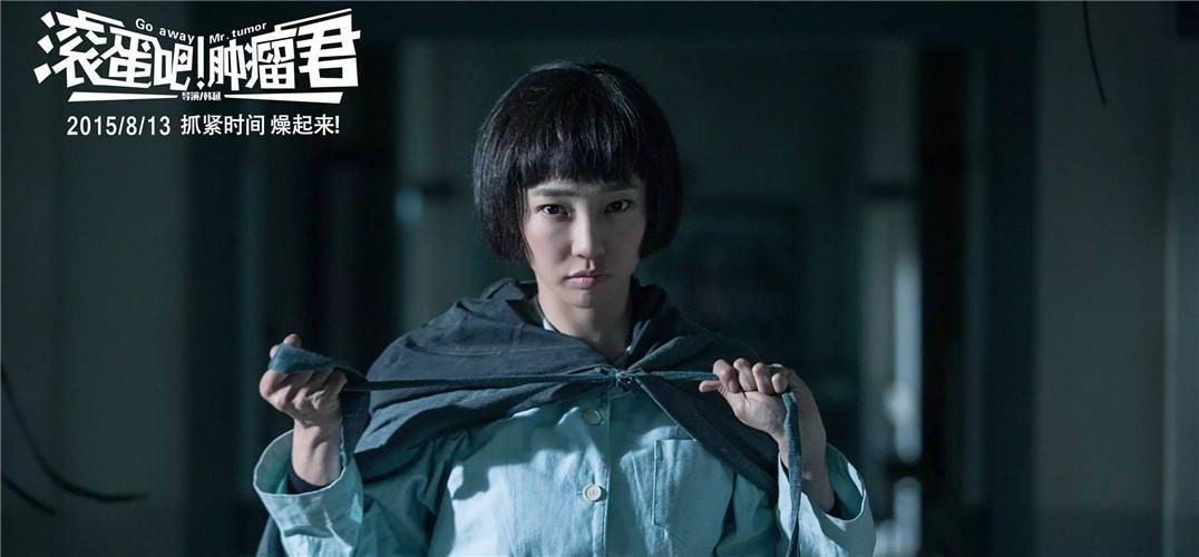 王木生看电视哭了