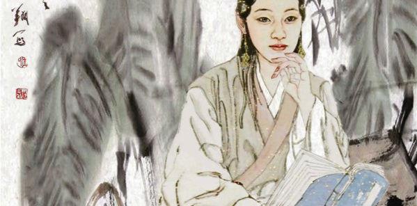 王野翔:红楼梦金陵十二钗