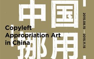 盘点中国当代艺术