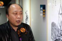 冯朝辉:中国画追求技道合一