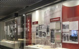 国图举办纪念抗战胜利70周年文献展