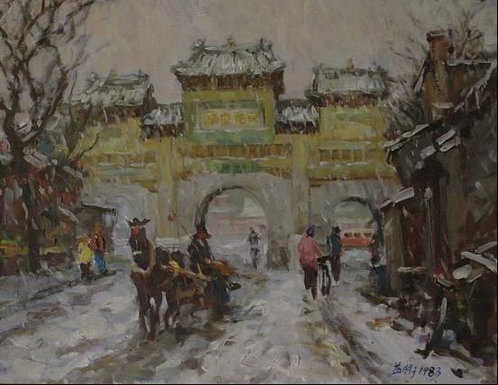 王 益 鹏  :北京记忆 - 幽燕侠 - 幽 燕 侠 的 博克