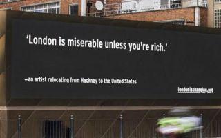 弗里兹伦敦:艺术家尚能承担在伦敦工作的成本吗?