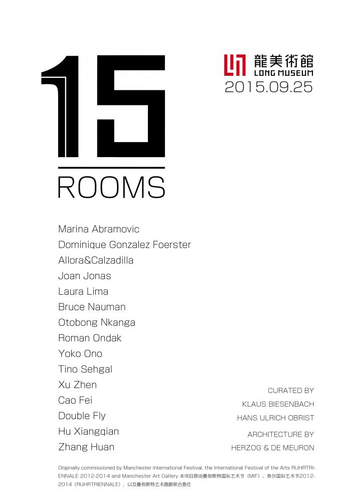 15rooms 1