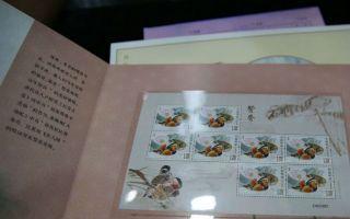 """""""鸳鸯""""特种邮票七夕节在牛郎织女传说之乡发行"""