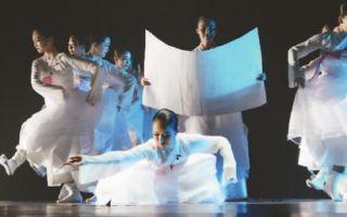 """从第十届中国舞蹈""""荷花奖""""民族民间舞评奖说开去"""