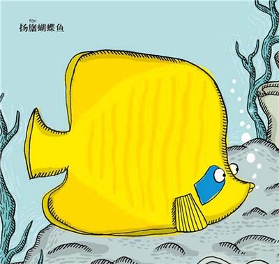 柠檬简笔画色彩