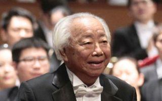 中国指挥界一代宗师黄晓同去世 享年82岁