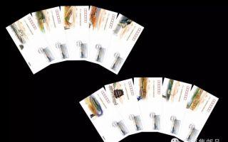 """""""黄河""""特种邮票发行 1套9枚面值为13.20元"""