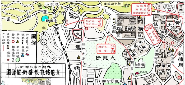 一个影迷的香港电影地图行