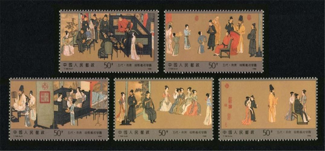 """""""琴棋书画""""绢质小版张由280元降至250元图片"""