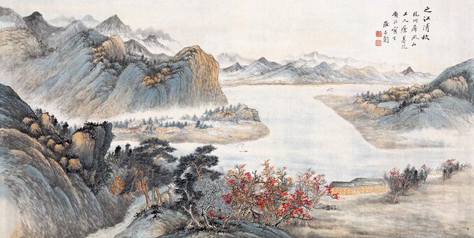 元江清秋( 张石园)