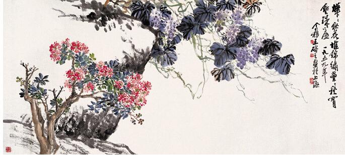 葡萄紫薇(王个簃)