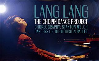 """郎朗推出""""肖邦舞蹈计划"""" DVD 钢琴舞蹈极致融合"""