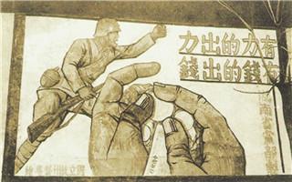 从北京到台北 这9个展览正在纪念抗日战争胜利70周年