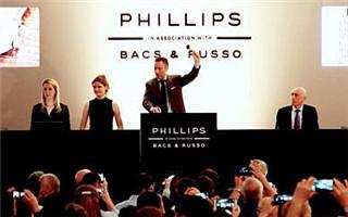 菲利普斯与eBay宣布合作 线上拍卖业务全球趋势凸显