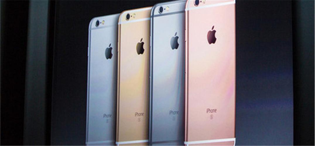 2015年9月10日凌晨 00:30,苹果秋季发布会如约举行,从外观惊喜度而言,iPhone6s平淡无奇,网友调侃这次6s颜色完全可概括为:东北银、土豪金、雾霾蓝、脑残粉,玩笑归玩笑,接下来我们言归正传,这次6s不满意,没关系,iPhone7突破指数指日可待。因为9月6日苹果公布了一则振奋人心的消息,设计鬼才马克·纽森(Marc Newson)正式加入苹果公司。从此他将与他的好友苹果现任设计副总监乔纳森·埃维(Jonathan Ive)一起工作。 鬼才马克·纽森