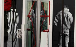 俞可丨实验地带—关于艺术的讨论方案