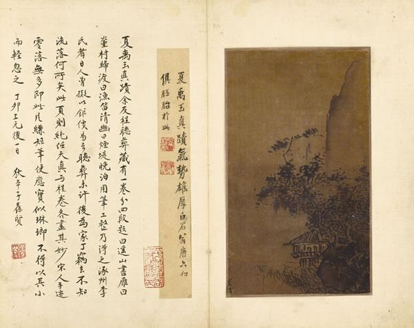 香港苏富比将于秋季把中国古代书画再度引进亚洲拍场
