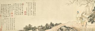 香港苏富比继续发力古代书画:石涛精品亮相