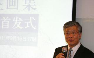 陈履生:市场化制约了中国画发展