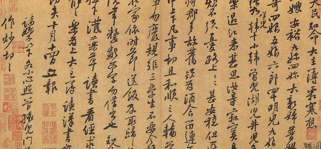 """元 赵雍 《挟弹游骑图》 故宫博物院为了迎接九十周年大庆推出的""""石渠宝笈特展"""",分为""""典藏篇""""和""""编纂篇""""两个部分,自9月8日启幕以来火爆非常,已经成为一个引人注目的文化事件。从事书画研究、鉴定工作30多年的故宫博物院书画部研究员杨丹霞前不久在《澎湃新闻·问吧》就如何鉴赏书画珍品及其背后的话题与读者进行了互动。本报特选刊部分,以飨读者。 石渠宝笈和文物真赝 60288:大家都知道石渠宝笈里赝品很多,但艺术市场上一些买卖人"""