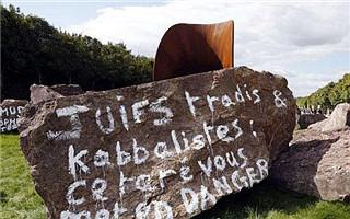 凡尔赛法庭要求移除反犹标语 卡普尔将进行艺术介入