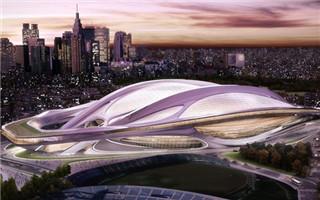 扎哈·哈迪德正式撤出东京奥运场馆设计竞标
