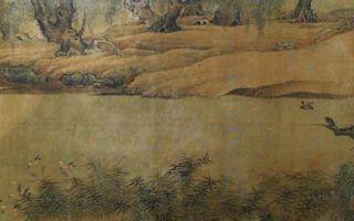 美国弗瑞尔美术馆里的那些中国古代名书画