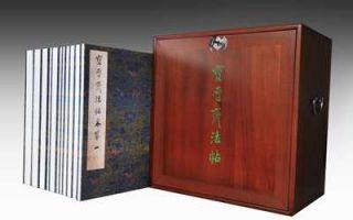 国家一级文物《宝晋斋法帖》首次公开展出