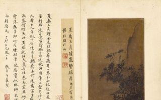 苏富比古代书画专家张荣德:古代书画板块是常青树