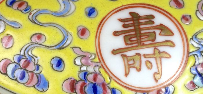 """""""康熙帝万寿庆典图""""明起亮相故宫"""
