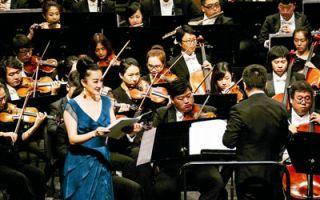 """杭州爱乐乐团交响诗""""满江红""""昨晚首撩面纱"""
