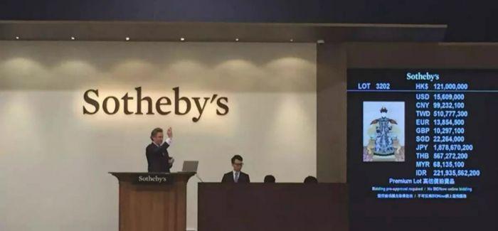 苏富比香港秋拍:当代水墨专场共推出95件拍品