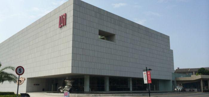 中国当代私人艺术馆数量居全球第四