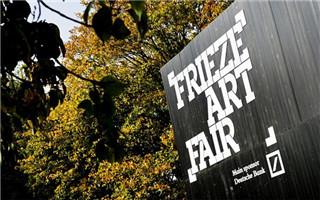 伦敦弗里兹即日开幕 将带伦敦进入艺术季
