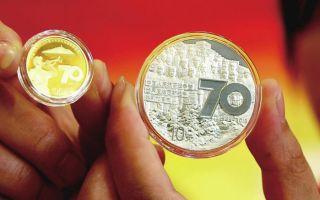 抗战纪念币仍可兑换 公众勿心急网购高价币