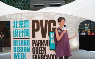 2015北京国际设计周 3D打印结构VULCAN瞩目呈现