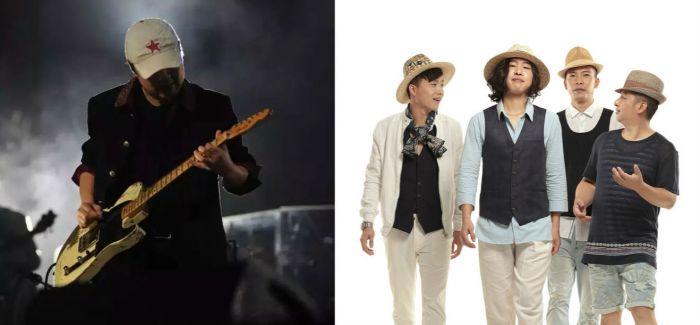 想听一流爵士22日来二沙岛 广州爵士音乐节