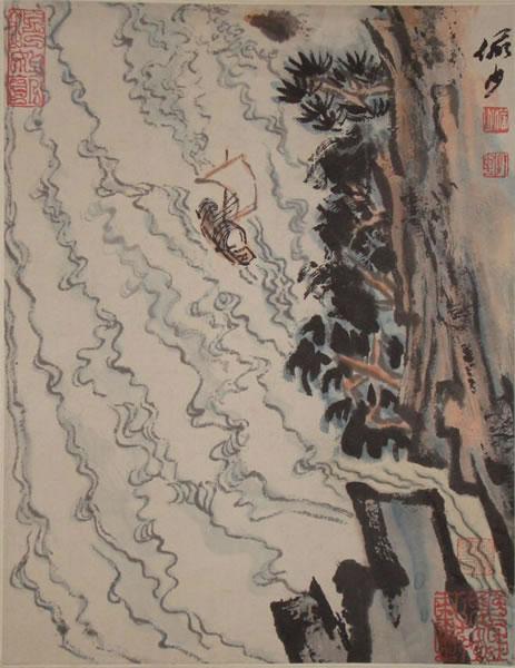 7号拍品 潘天寿 墨荷图