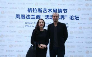"""法国当代艺术家何雨晨&马秋:希望在中国的""""格拉斯小镇""""有不一样的创作"""