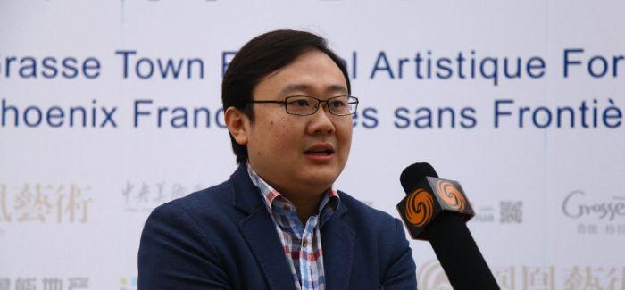 """艺术家徐帆:""""驻地计划""""让创作不再是闭门造车"""