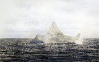 撞沉泰坦尼克号冰山照片英国上拍  附目击者陈述可信度最高