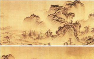 """""""湖山平远图""""卷:现存最早广东绘画 画的其实是福建"""