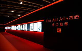 上海收藏圈迎来首届古玩艺博会
