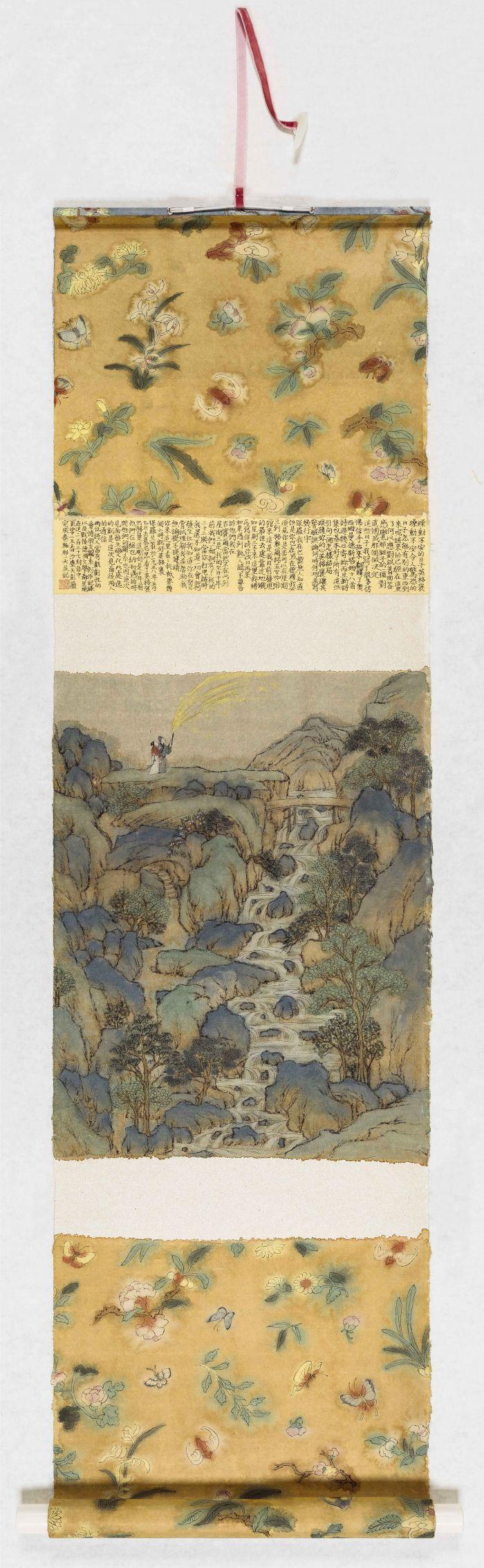 彭先诚语录 我画山水,不是在画水墨风景画,而是游山的散文诗.