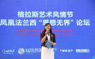凤凰艺术代表刘凯乔:希望每个居民都能有机会和艺术家邂逅