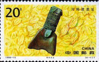 邮票上的考古与文物:河姆渡遗址系列