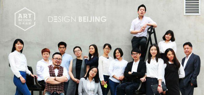 博览会 | 艺术北京新团队亮相,2016艺术北京全面启动