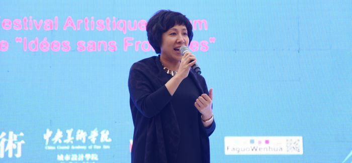 凤凰艺术首席代表黄晓燕:艺术开始进入我们生活深处